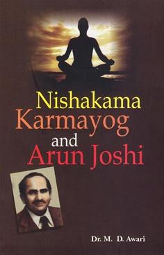 Nishakama Karmayog and Arun Joshi