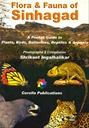 Flora And Fauna Of Sinhagad