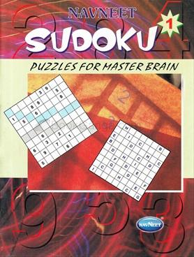 Navneet Sudoku Book - 1
