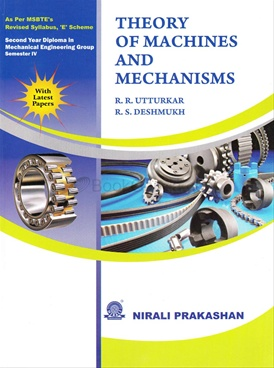 Theory of Machines & Mechanism
