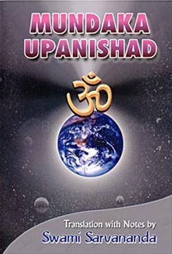 Mundaka Upanishad by Swami Sarvananda
