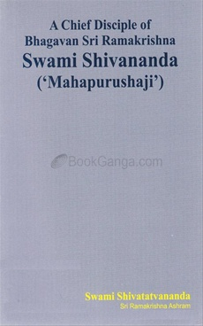 Swami Shivananda (Mahapurushaji)