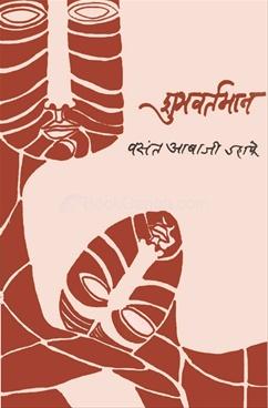 Shubhvartman