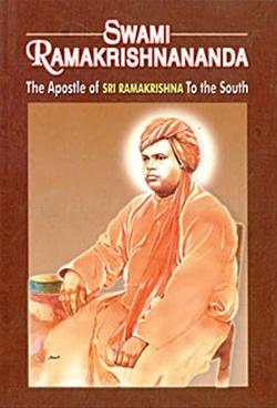 Swami Ramakrishnananda
