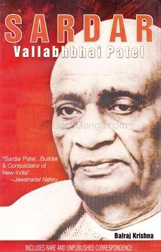 Sardar Vallabhai Patel English
