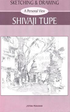 Sketching And Drawing Shivaji Tupe