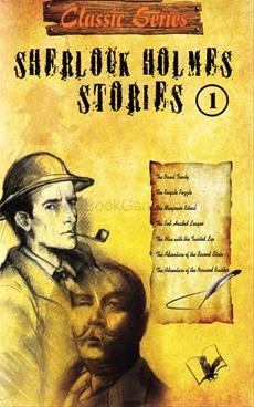 Sherlock Holmes Stories - 1