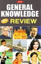 General Knowledge - 2014 REVIEW