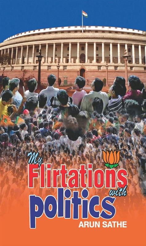 My Flirtations With Politics