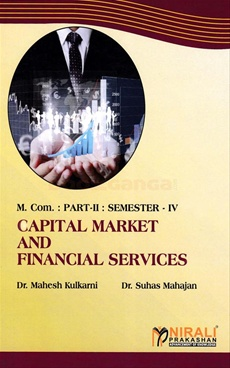 Bookganga creation publication distribution capital market and financial services not in stock this book is out of fandeluxe Images
