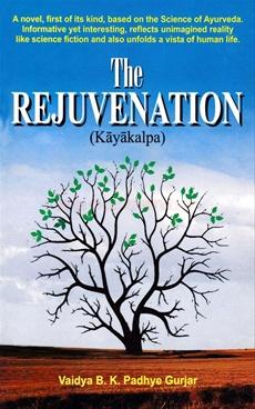 The Rejuvenation