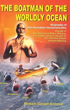 The Boatman Of The Worldly Ocean