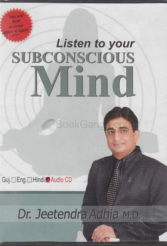 Listen To Your Subconscious Mind (CD)