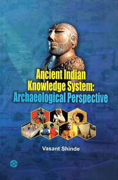 Ancient Indian Knowledge System