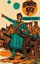 नयनतारा देसाई यांचा १० ऐतिहासिक कादंबरिका संच