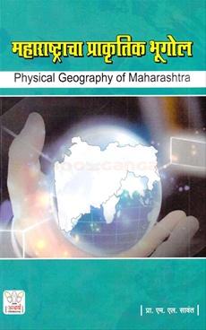 महाराष्ट्राचा प्राकृतिक भूगोल
