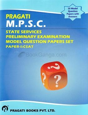 Pragati M.P.S.C. State services Preliminary Examination