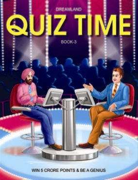 Quiz Time - 3