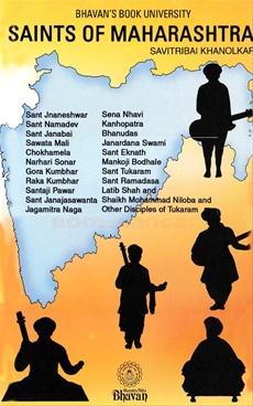 Saints Of Maharashtra