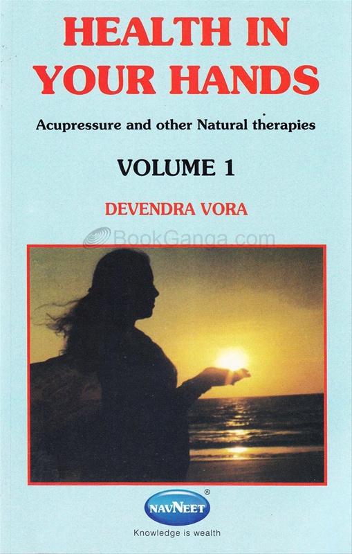 Health In Your Hands Volume 1