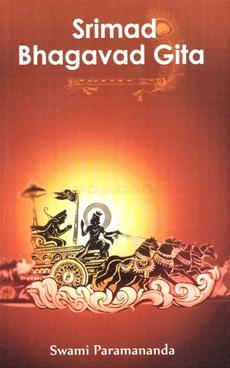 Srimad Bhagavad Gita By Swami Paramananda