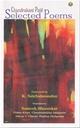 Chandrakant Patil Selected Poems