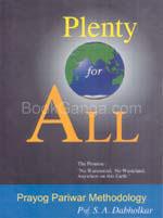 Plenty For All ( English)