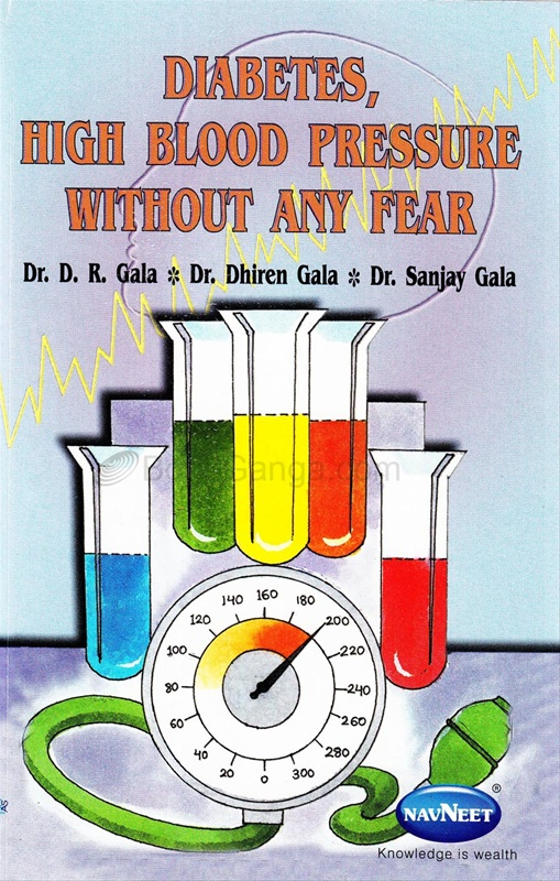 Diabetes High Blood Pressure Without Any Fear
