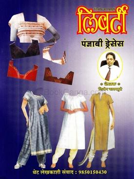 Punjabi Dresses