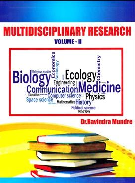 Multidisciplinary Research Valume - II