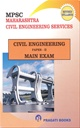M.P.S.C. Civil Engineering Paper-II