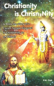 Christianity Is Chrisn - Nity