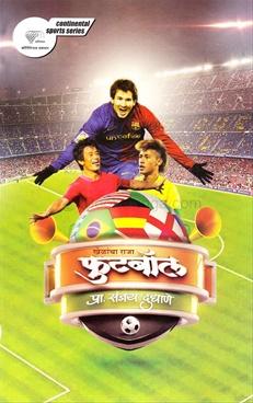 Khelancha Raja Football