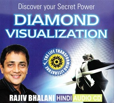 DIAMOND VISUALIZATION (CD)