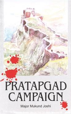 Pratapgad Campaign