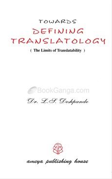 Towards Defining Translatology