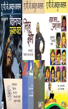 Kalam Set