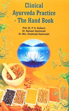 Clinical Ayurveda Practice - The Hand Book