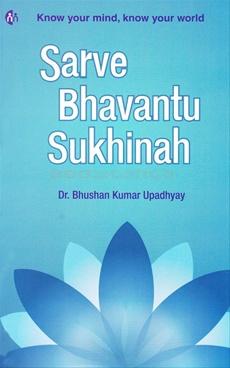 Sarve Bhavantu Sukhinah (English)