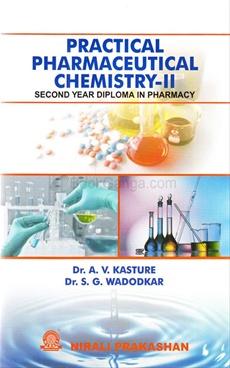 Practical Pharmaceutical Chemistry - II