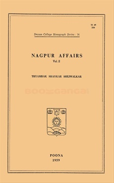 Nagpur Affairs Volume. 2