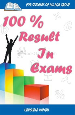 100% Result in Exams