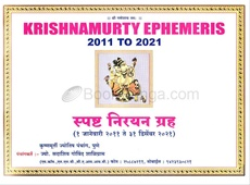 Krishnamurty Ephemeris 2011 To 2021