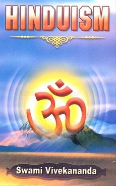 Hinduism Swami Vivekanand (English)