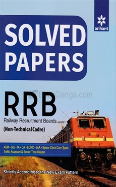 Solved Papers RRB