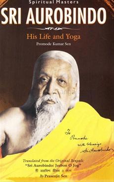 Spiritual Masters Sri Aurobindo