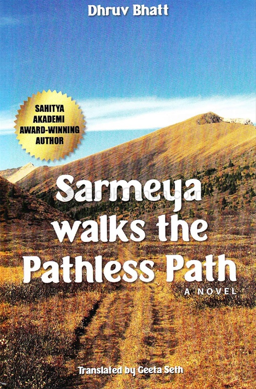 Sarmeya Walk The Pathless Path
