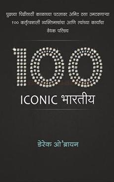 100 Iconic Bharatiya