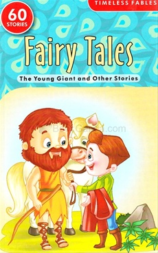 Fairy Tales - The Young Giant And Other Stories