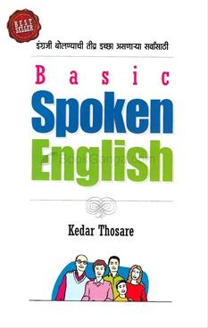 Basic Spoken English